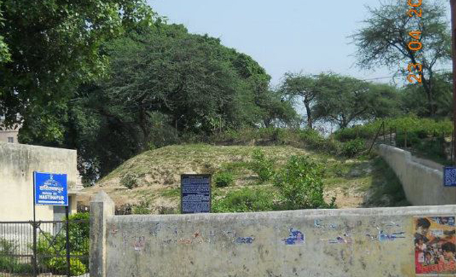 The mound at Hastinapur. Under it is burried more then 5000 years of Indian history. The only scientific exploration was done in 1952.